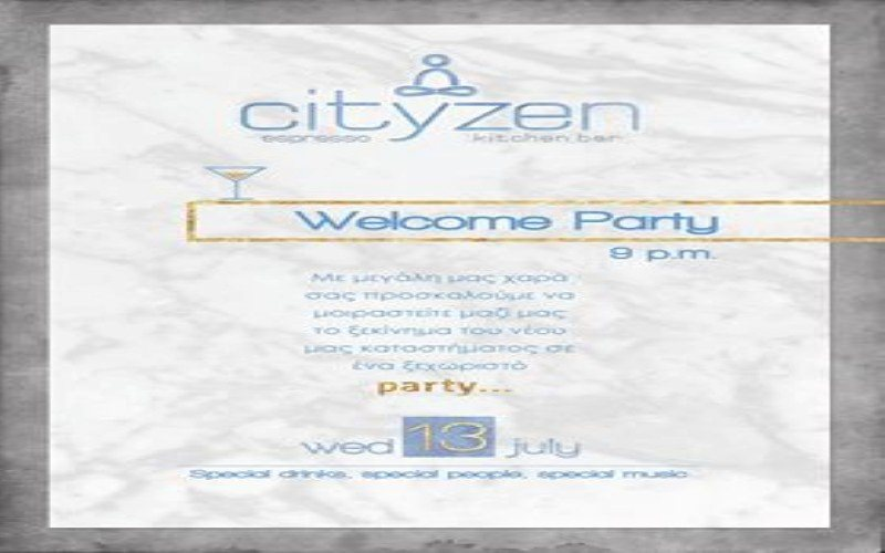 CityZen Welcome Party
