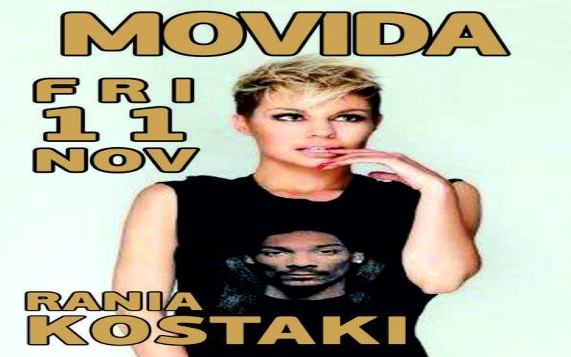 MOVIDA RANIA KOSTAKI  11-11-16