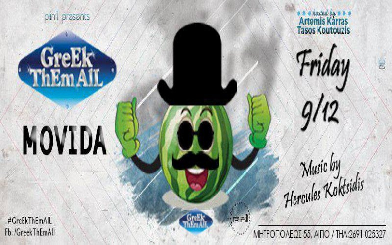 MOVIDA GREEK THEM ALL 9-12-16