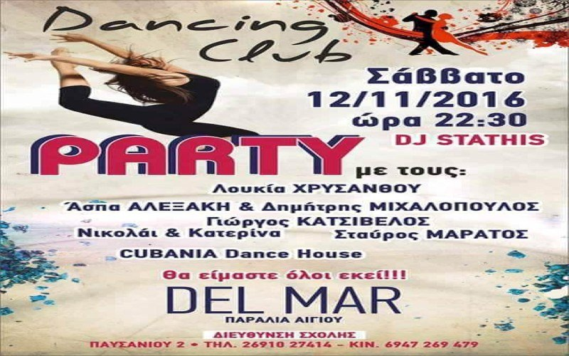 DANCING CLUB DEL MAR  12-11-16