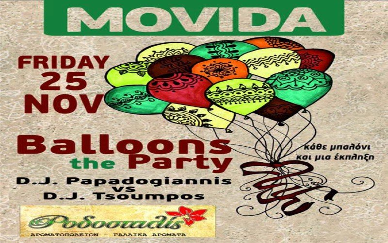 MOVIDA BALLOONS THE PARTY 25-11-16
