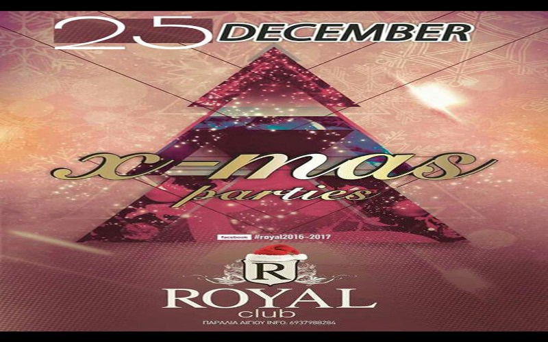 ROYAL X MAS 25-12-16