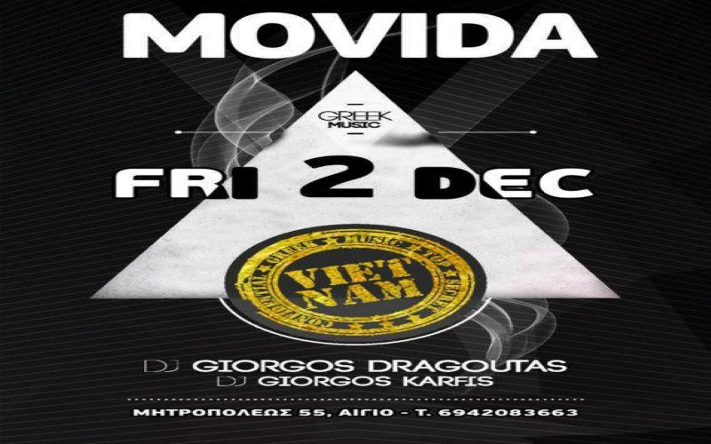MOVIDA VIETNAM 2-12-16