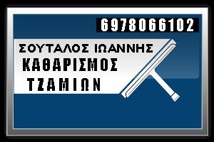 icon_ko